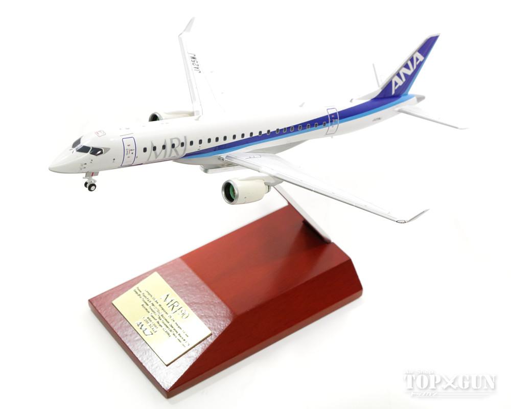 三菱リージョナルジェット MRJ90 飛行試験機5号機 ANA塗装 (木製台座付き) JA25MJ 1/200 ※金属製 2017年2月24日発売 全日空商事飛行機/模型/完成品 [MR29004]