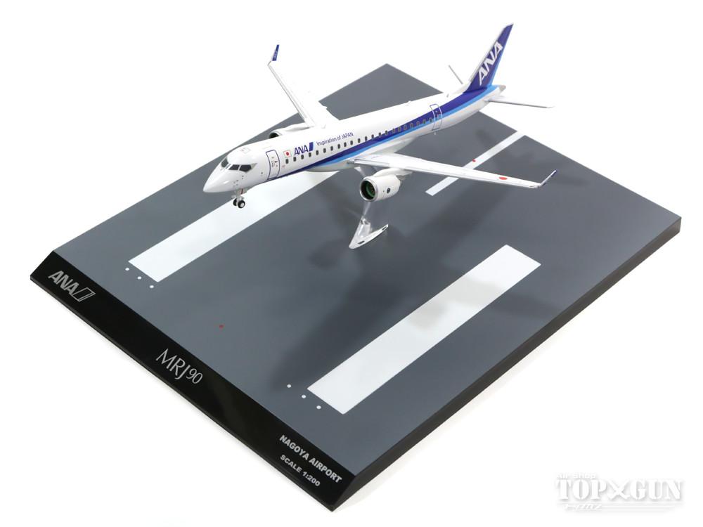 三菱リージョナルジェット MRJ90 ANA塗装 名古屋空港Takeoffベース付き 1/200 ※金属製 金属製 2016年10月25日発売 全日空商事飛行機/模型/完成品 [MR29009]