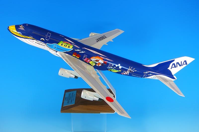 ボーイング 747-400D ANA 全日空 特別塗装 「マリンジャンボ」 JA8963 (ギアなし) 1/144 ※樹脂製 2016年4月1日発売 全日空商事飛行機/模型/完成品 [NH14405]