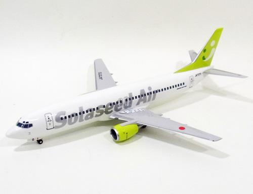ボーイング 737-400 ソラシドエア(旧・スカイネットアジア航空)新塗装 JA737G 1/100 ※プラ製 2012年12月21発売 EVERRISE/エバーライズ飛行機/模型/完成品 [27893B]