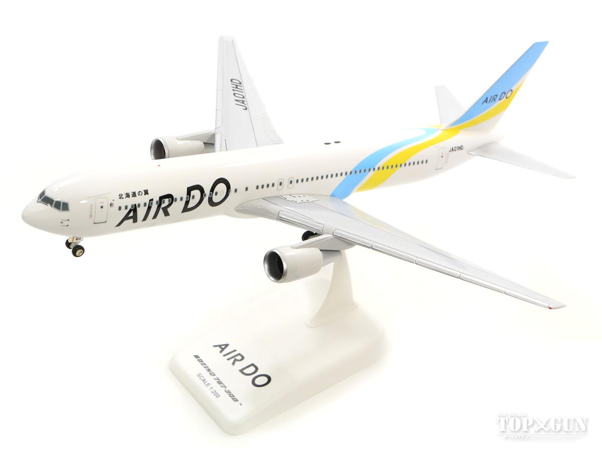 ボーイング 767-300 エア・ドゥ JA01HD 1/200 ※プラ製 2018年5月18日発売EVER RISE/エバーライズ飛行機/模型/完成品 [HD20006]