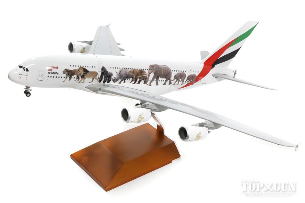 激安通販新作 エアバス A380 エミレーツ航空 エアバス 特別塗装 「ワイルドライフ1」 A6-EEI 2016年7月29日発売 1/200 ※金属製 エミレーツ航空 2016年7月29日発売 Gemini200/ジェミニ200飛行機/模型/完成品 [G2UAE601], かぐチャンネル:3ce71bfe --- happyfish.my