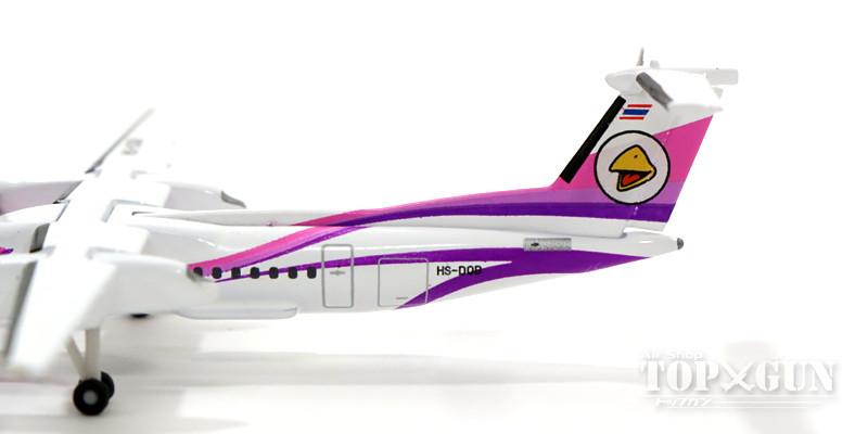 Herpa 529808-1//500 Bombardier Q400 Nok Kao Naew Nok Air Neu