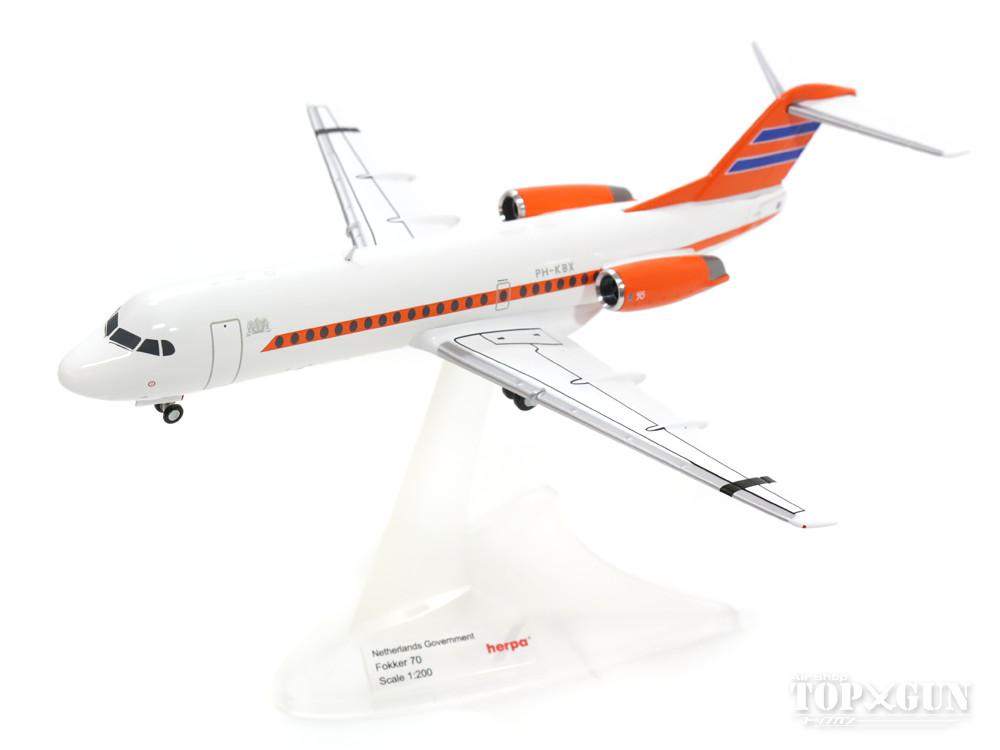 フォッカー70 オランダ王室専用機 PH-KBX 1/200 ※金属製 2016年9月7日発売 herpa/ヘルパウィングス飛行機/模型/完成品 [557948]