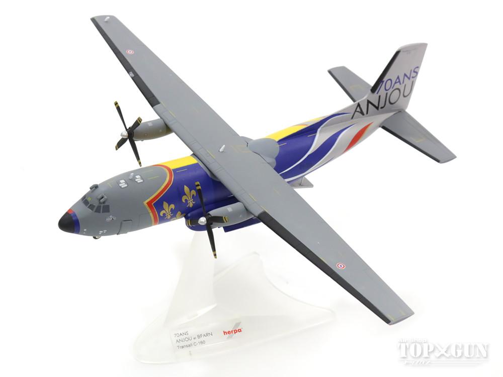 C-160Rトランザール フランス空軍 第64輸送航空団 第1飛行隊「ベアルン」/第2飛行隊「アンジュ」 特別塗装 「飛行隊創設70周年」 14年 R89/61-ZG 1/200 ※金属製 2017年2月18日発売 herpa/ヘルパウィングス飛行機/模型/完成品 [557955]