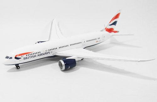 ボーイング 787-8 ブリティッシュ・エアウェイズ G-ZBJB 1/200 ※プラ製 2014年10月14日発売herpa/ヘルパウィングス飛行機/模型/完成品 [556224]