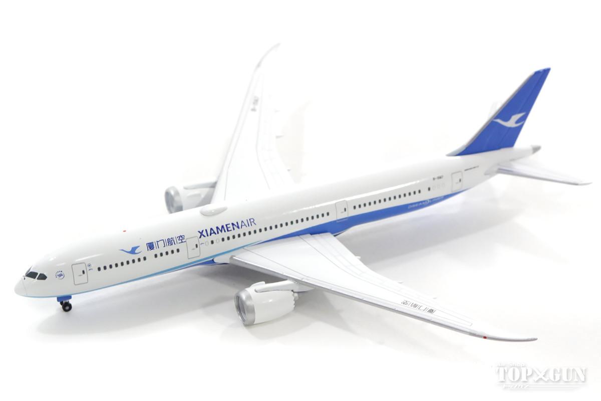 787-9 廈門(アモイ)航空 B-1567 1/500 2018年1月31日発売 herpa/ヘルパウィングス飛行機/模型/完成品 [530958]