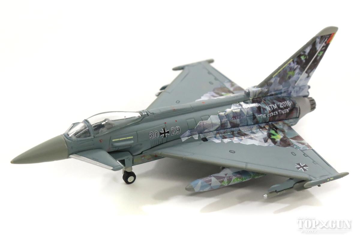 ユーロファイターEF-2000タイフーン ドイツ空軍 第74空軍戦術航空団 特別塗装 「タイガーミート2016/サイバーティーガー」 30+29 1/200 ※金属製 2018年1月19日発売 herpa/ヘルパウィングス飛行機/模型/完成品 [558327]