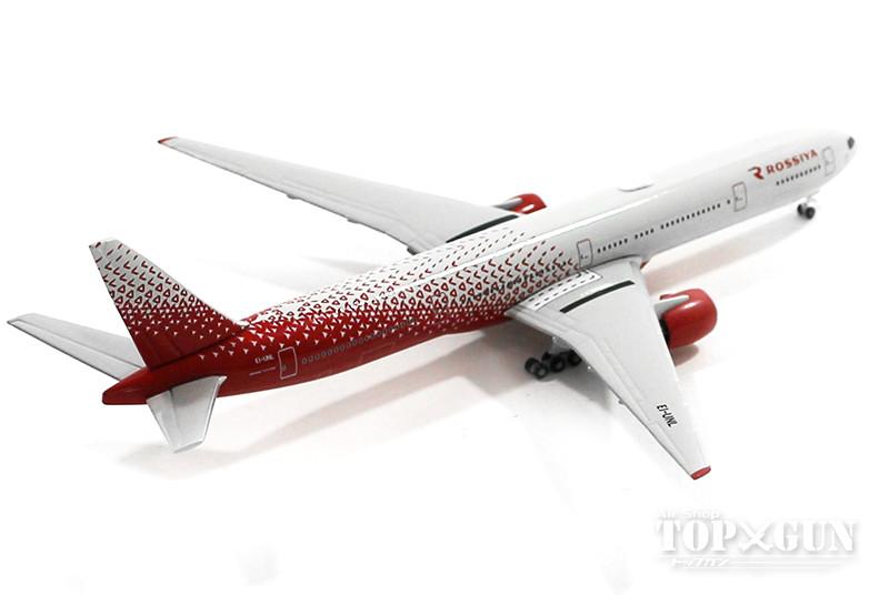 Herpa Wings 1:500 boeing 777-300 Rossiya 531481