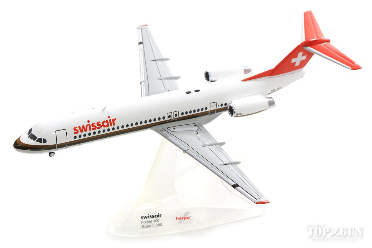 フォッカー 100 スイスエア HB-IVA 「Aarau」 1/200 ※金属製 2019年1月16日発売herpa/ヘルパウィングス飛行機/模型/完成品 [559386]