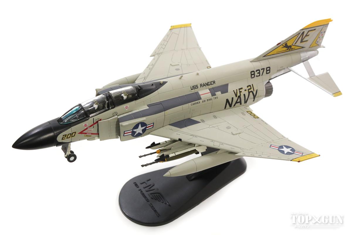 F-4J アメリカ海軍 第21戦闘飛行隊 「フリーランサーズ」 空母レンジャー搭載 74年 NE200/#158378 1/72 2018年4月4日発売 Hobby Master/ホビーマスター飛行機/模型/完成品 [HA1996]