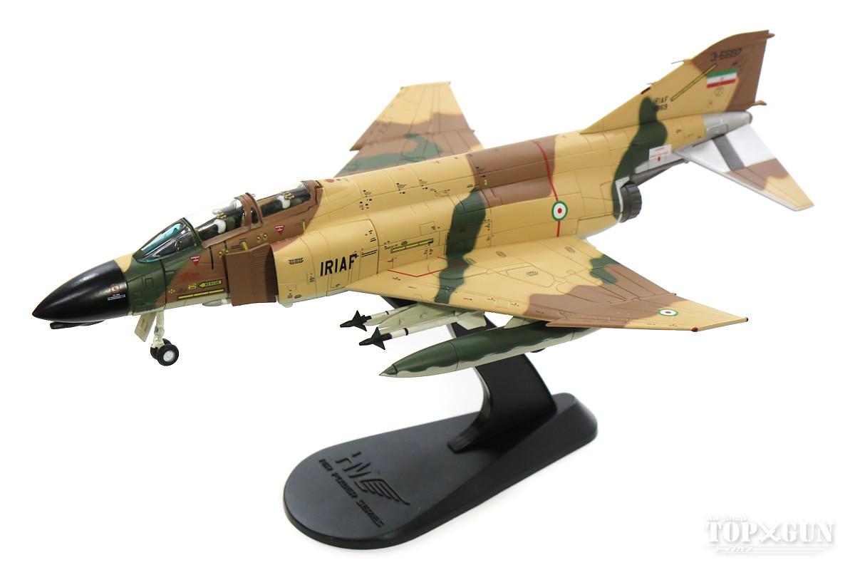 F-4D イラン空軍 第71戦術戦闘飛行隊 第7戦術基地・シーラーズ 80年 #3-6697 1/72 2018年7月9日発売 Hobby Master/ホビーマスター [HA1999]