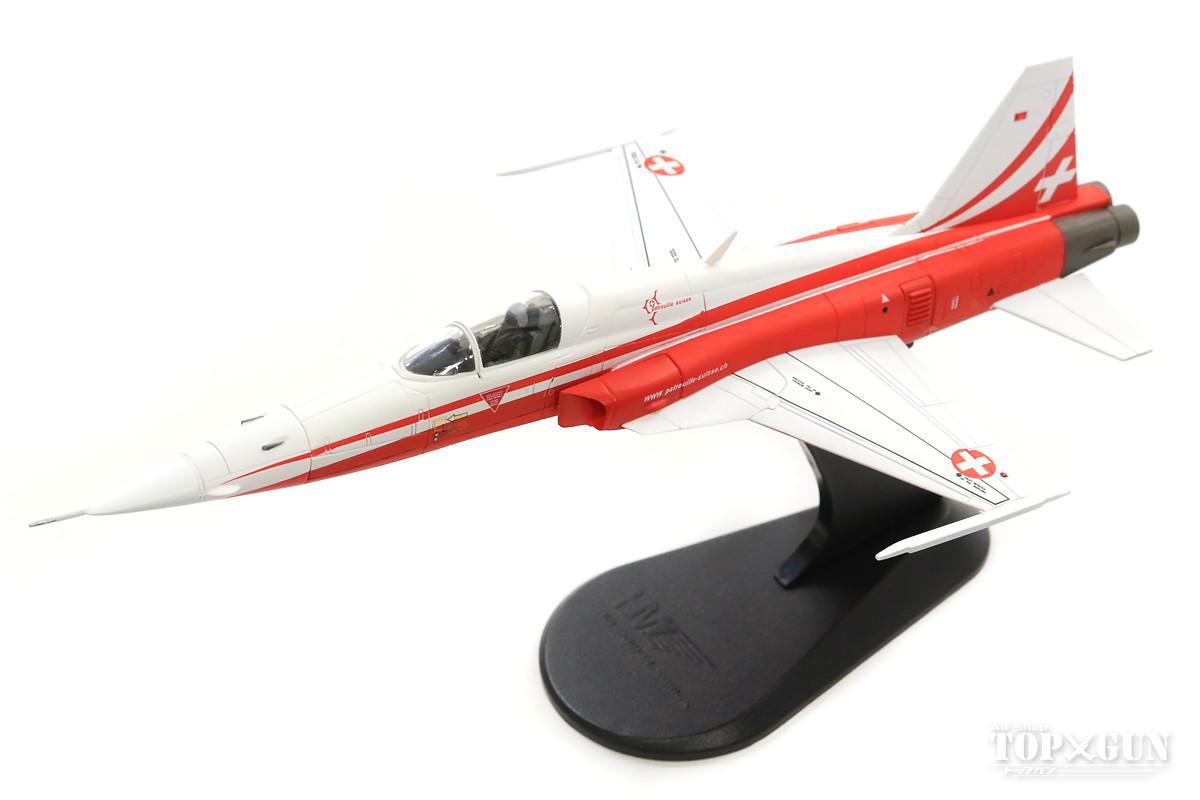 F-5E スイス空軍 アクロバットチーム「パトルイユ・スイス」 18年シーズン 番号・乗員デカール付 1/72 2018年5月17日発売 Hobby Master/ホビーマスター飛行機/模型/完成品 [HA3332]