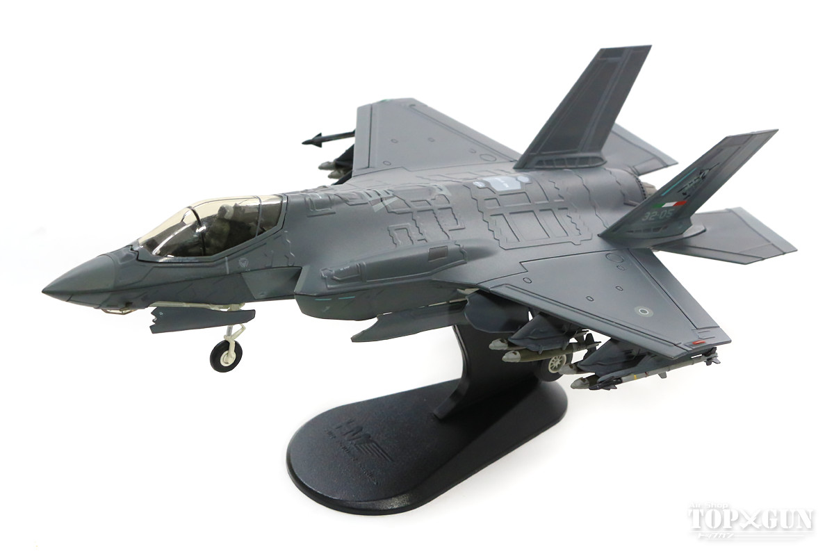 F-35A イタリア空軍 第32航空団 第13戦闘飛行隊 特別塗装 「部隊100周年」 アメンドーラ基地 17年 #32-05/MM7336 1/72 2018年6月1日発売 Hobby Master/ホビーマスター飛行機/模型/完成品 [HA4415]