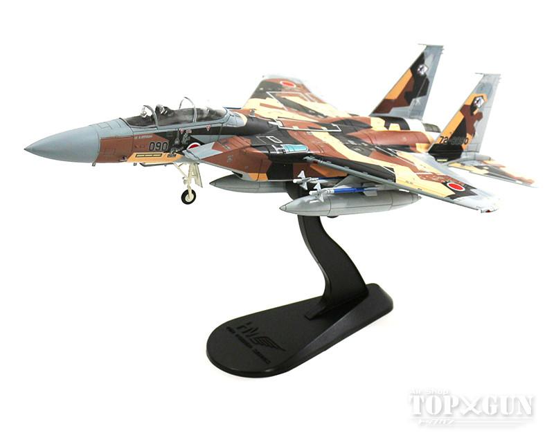 F-15DJ(複座型) 航空自衛隊 航空総隊 飛行教導隊 新田原基地 10年 #72-8090 1/72 2018年8月8日発売 Hobby Master/ホビーマスター飛行機/模型/完成品 [HA4513]