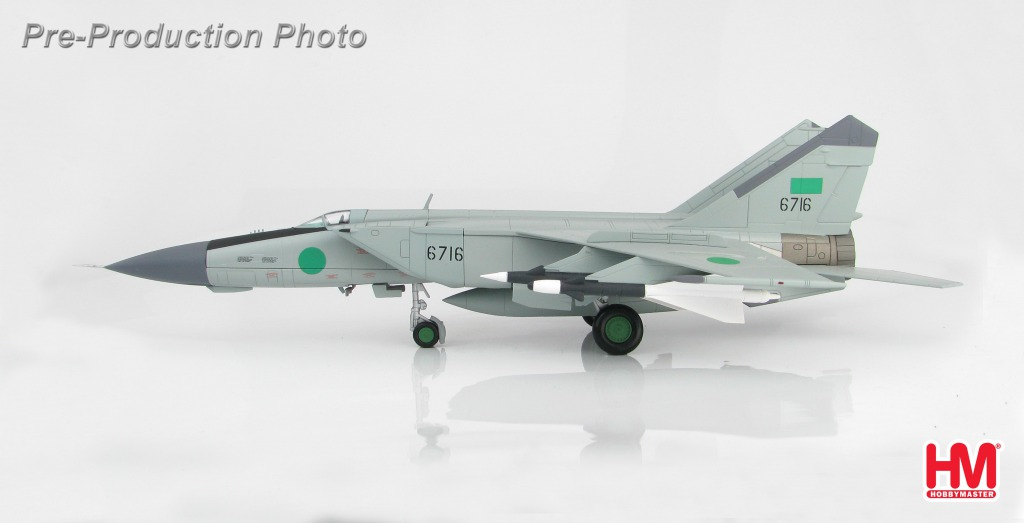 MiG-25PD リビア空軍 第1025飛行隊 81年 1/72 2018年4月4日発売Hobby Master/ホビーマスター飛行機/模型/完成品 [HA5603]