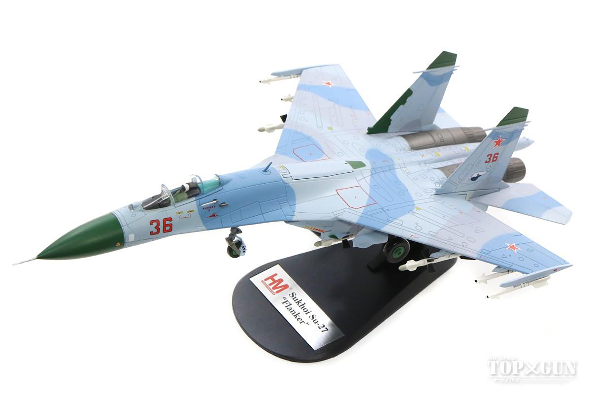 Su-27 「フランカーB」 ソビエト防空軍 第941戦闘航空連隊 バレンツ海初目撃時 87年 #36 1/72 ※新金型 2018年5月1日発売Hobby Master/ホビーマスター飛行機/模型/完成品 [HA6001]