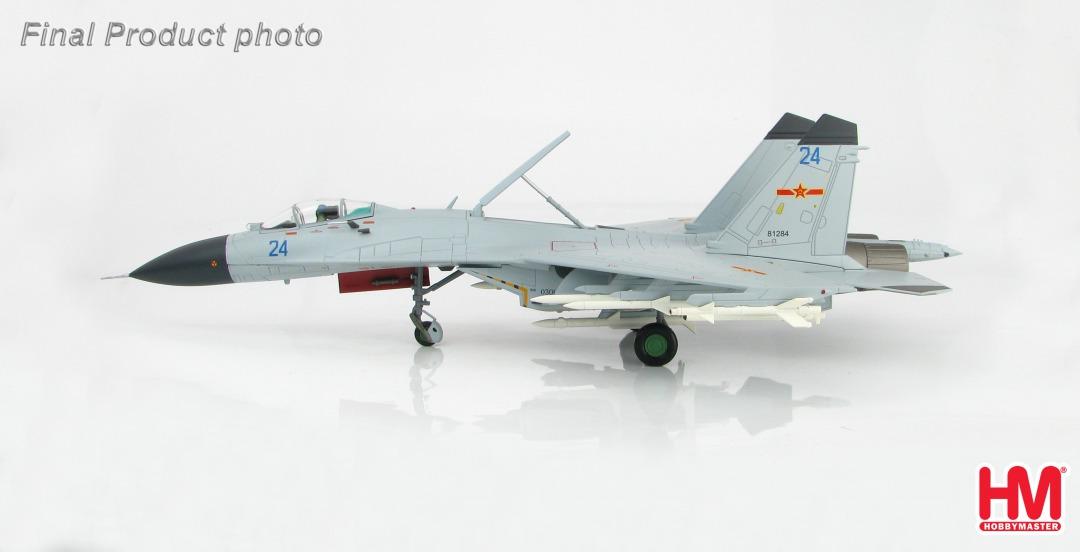 殲撃11型BH(J-11BH/Su-27SK) 中国空軍 米P-8邀撃時 14年8月 #24 1/72 2018年8月8日発売Hobby Master/ホビーマスター飛行機/模型/完成品 [HA6002]
