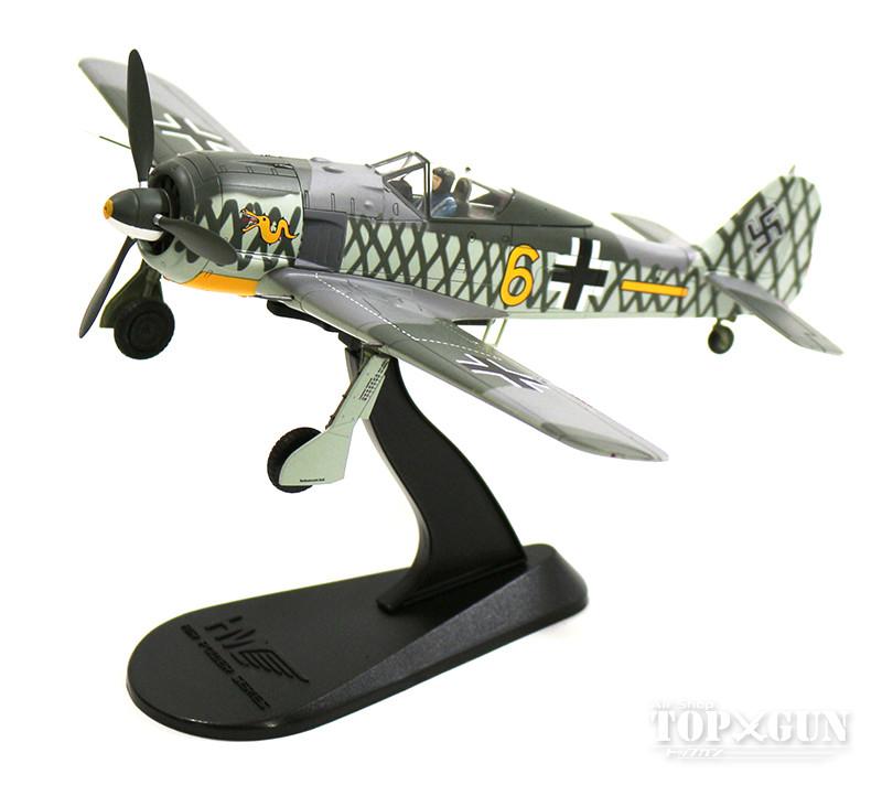 Fw190A-4 ドイツ空軍 第1戦闘航空団 第6中隊 ヴォルフガング・レオンハルト中尉機 ウーンスドレヒト・オランダ 42年 #6 1/48 2018年8月8日発売 Hobby Master/ホビーマスター飛行機/模型/完成品 [HA7423]