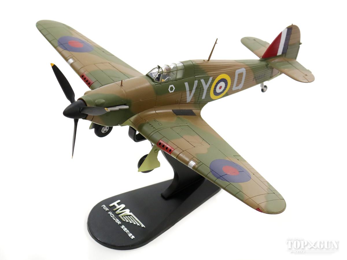 ホーカー ハリケーンMk.I イギリス空軍 第85飛行隊 ピーター・タウンゼント少佐機 40年 P3854/VI-Q 1/48 2018年4月4日発売 Hobby Master/ホビーマスター飛行機/模型/完成品 [HA8608]