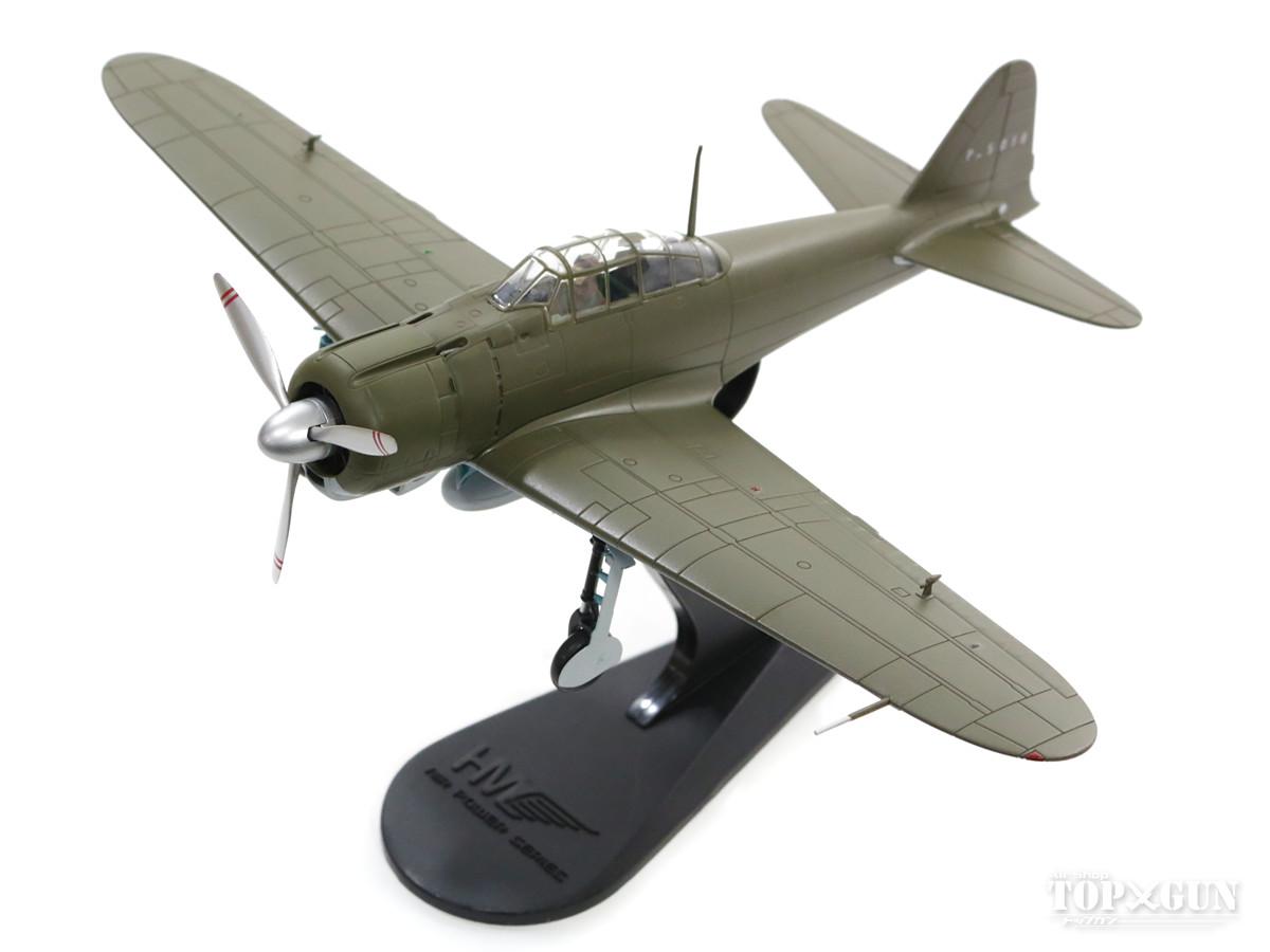 三菱A6M2零式艦上戦闘機21型 中華民国空軍マーク(鹵獲機) 42年 P-5016 1/48 2018年4月4日発売 Hobby Master/ホビーマスター飛行機/模型/完成品 [HA8802]