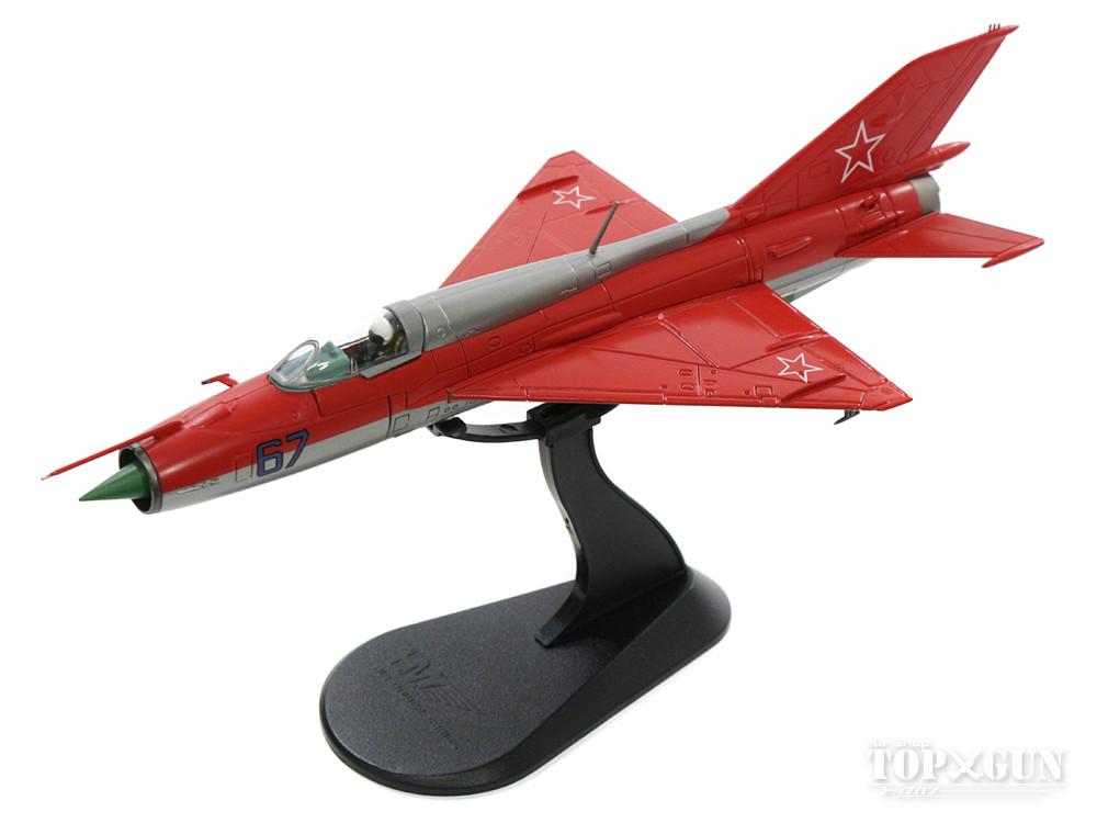 MIG-21PFM ソビエト空軍 アクロバットチーム クビンカ基地 67年 #67 1/72 2017年11月3日発売Hobby Master/ホビーマスター飛行機/模型/完成品 [HA0189]