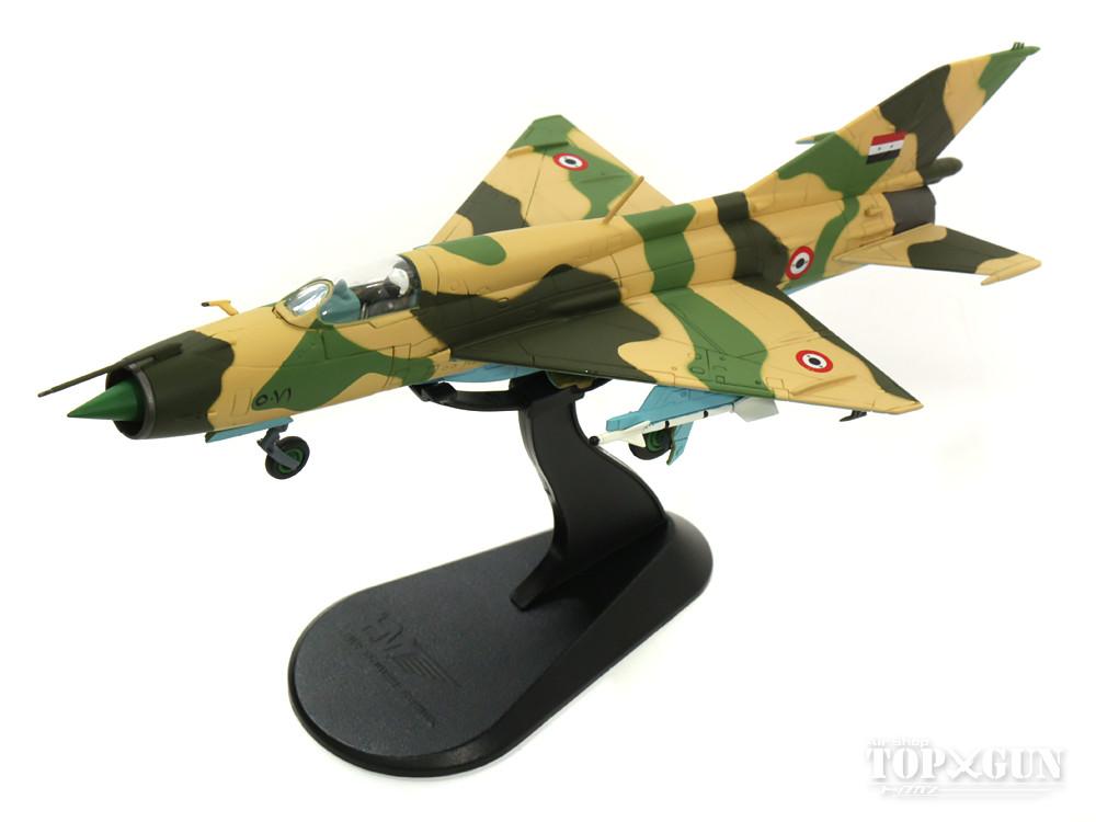 MiG-21FL アラブ連合(エジプト)共和国空軍 第3次中東戦争時 67年6月 #5081 1/72 2016年12月29日発売 Hobby Master/ホビーマスター飛行機/模型/完成品 [HA0190]