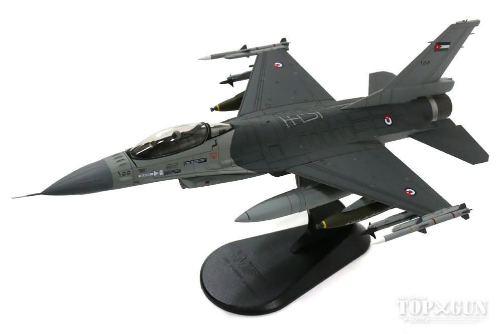 F-16AM(ブロック20MLU)ヨルダン空軍 第1飛行隊 アル・アズラク基地 #87-0055/155 1/72 2016年9月4日発売 Hobby Master/ホビーマスター飛行機/模型/完成品 [HA3841]