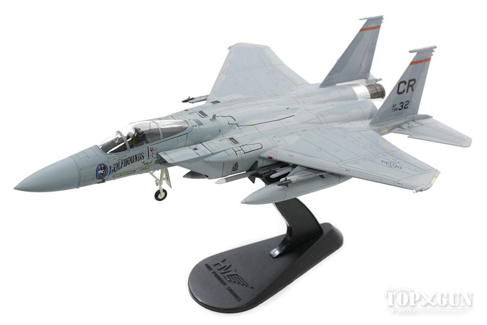 F-15C アメリカ空軍 第32戦術戦闘航空団 第32戦術戦闘飛行隊 リー・アルトン大佐機 80年代 蘭スースターベルフ基地 #79-0032 1/72 2017年12月6日発売 Hobby Master/ホビーマスター飛行機/模型/完成品 [HA4555]