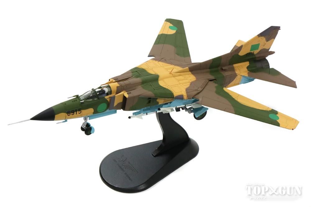 MiG-23MS「フロッガー」 リビア空軍 80年代 #6915 1/72 2016年9月4日発売 Hobby Master/ホビーマスター飛行機/模型/完成品 [HA5302]