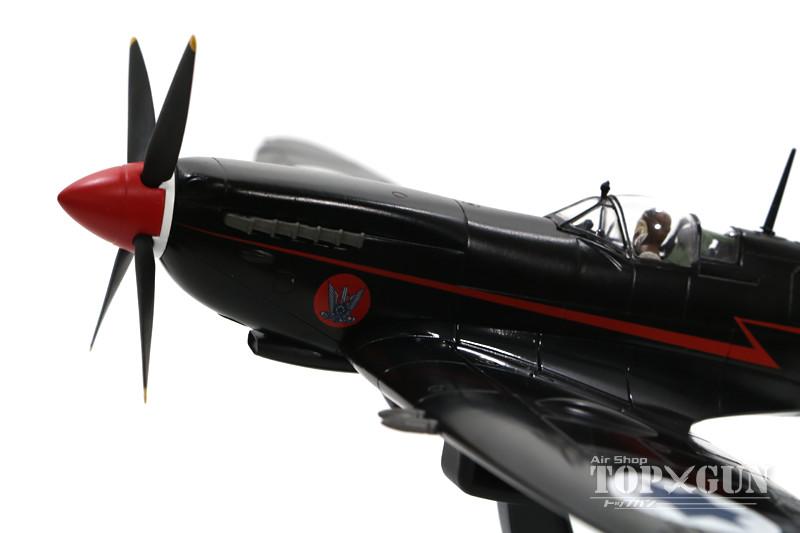 スピットファイアMk.IXe [HA8313] Master/ホビーマスター飛行機/模型 ...