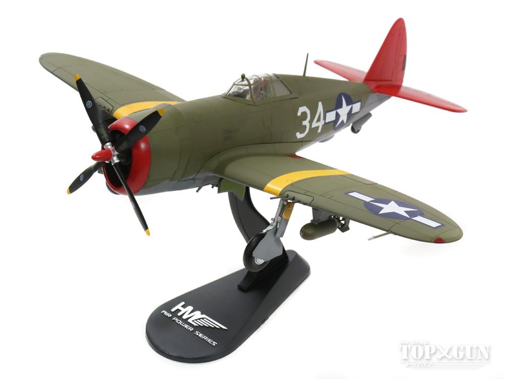 P-47Dサンダーボルト アメリカ陸軍航空軍 第332戦闘航空群 第100戦闘飛行隊 「タスキーギ・エアメン」 イタリア 44年 #34 1/48 2016年6月24日発売 Hobby Master/ホビーマスター飛行機/模型/完成品 [HA8454]