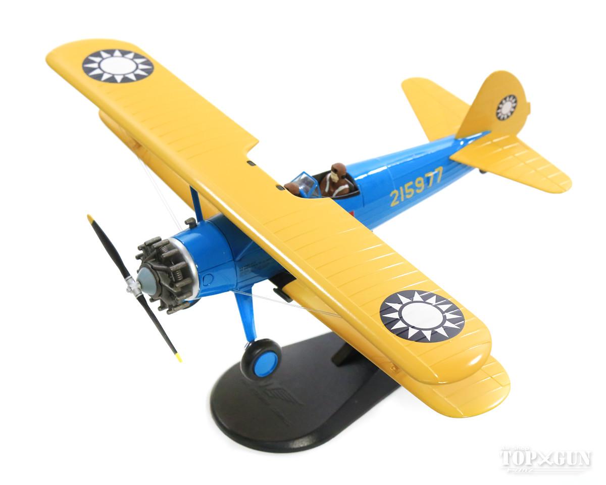 ボーイング(ステアマン)PT-17 中華民国空軍 42年 #215977 1/48 2018年10月19日発売Hobby Master/ホビーマスター飛行機/模型/完成品 [HA8110]