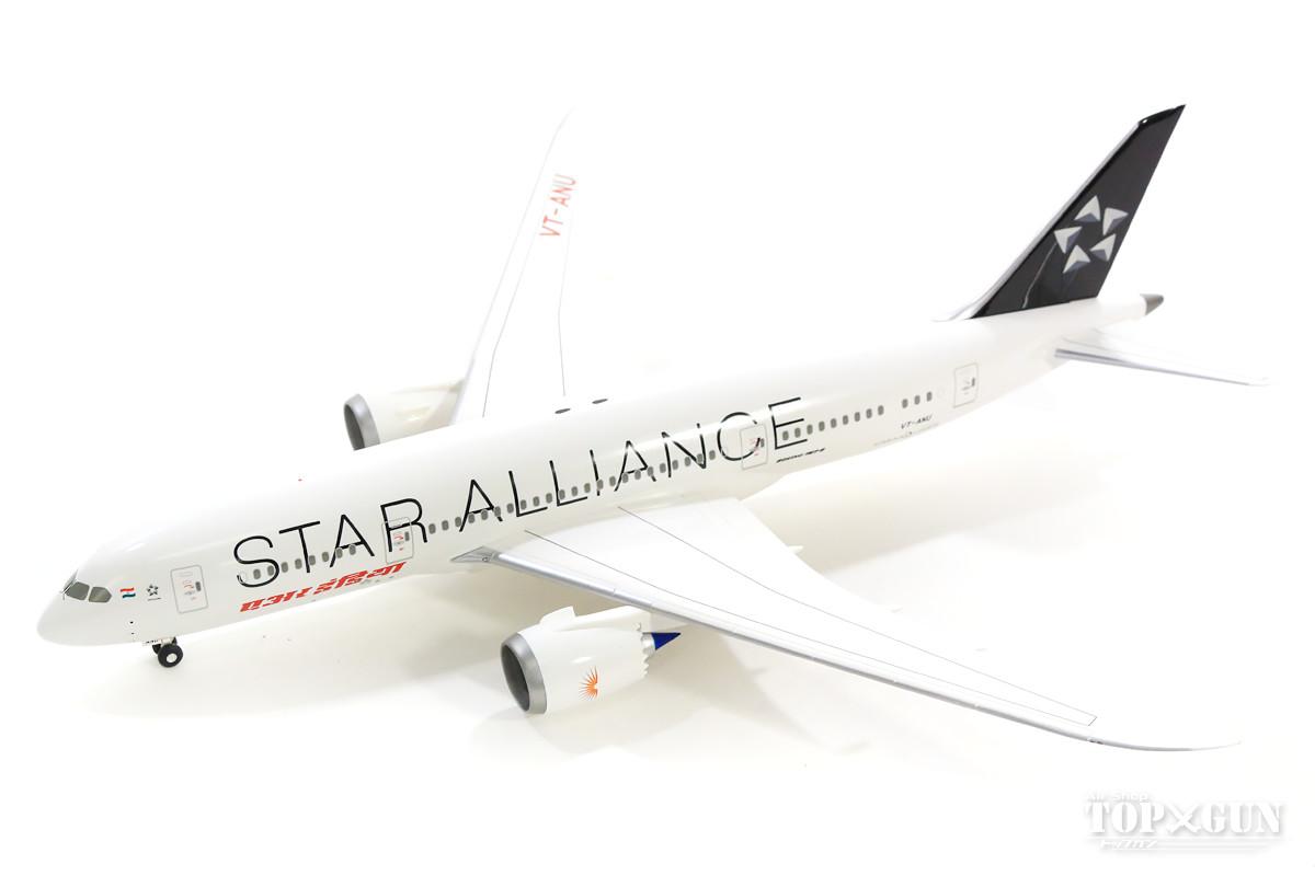 ボーイング 787-8 エアインディア スターアライアンス塗装 VT-ANU 主翼地上姿勢 (ギア付属/スタンドなし) 1/200 ※プラ製 2018年12月5日発売 hogan Wings/ホーガンウイングス飛行機/模型/完成品 [10284GR]