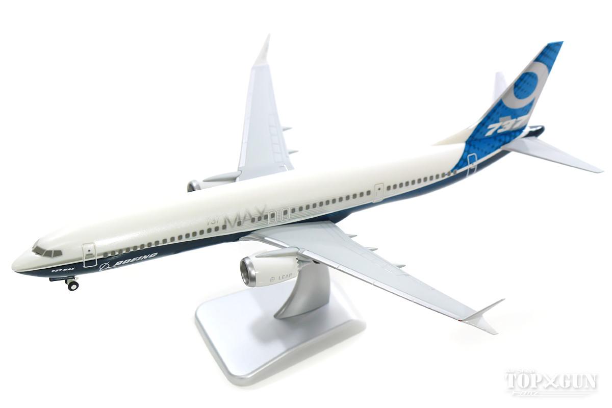 ボーイング 737 MAX 9 ボーイング社 ハウスカラー (ギア/スタンド付属) 1/200 ※プラ 2019年2月6日発売 hogan Wings/ホーガンウイングス飛行機/模型/完成品 [10871GR]