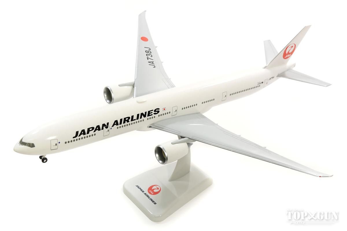 ボーイング 777-300ER JAL日本航空 JA738J WiFiアンテナ装備 1/200 ※プラ製 hogan/ホーガンウイングス 飛行機/模型/完成品 [BJQ2006]