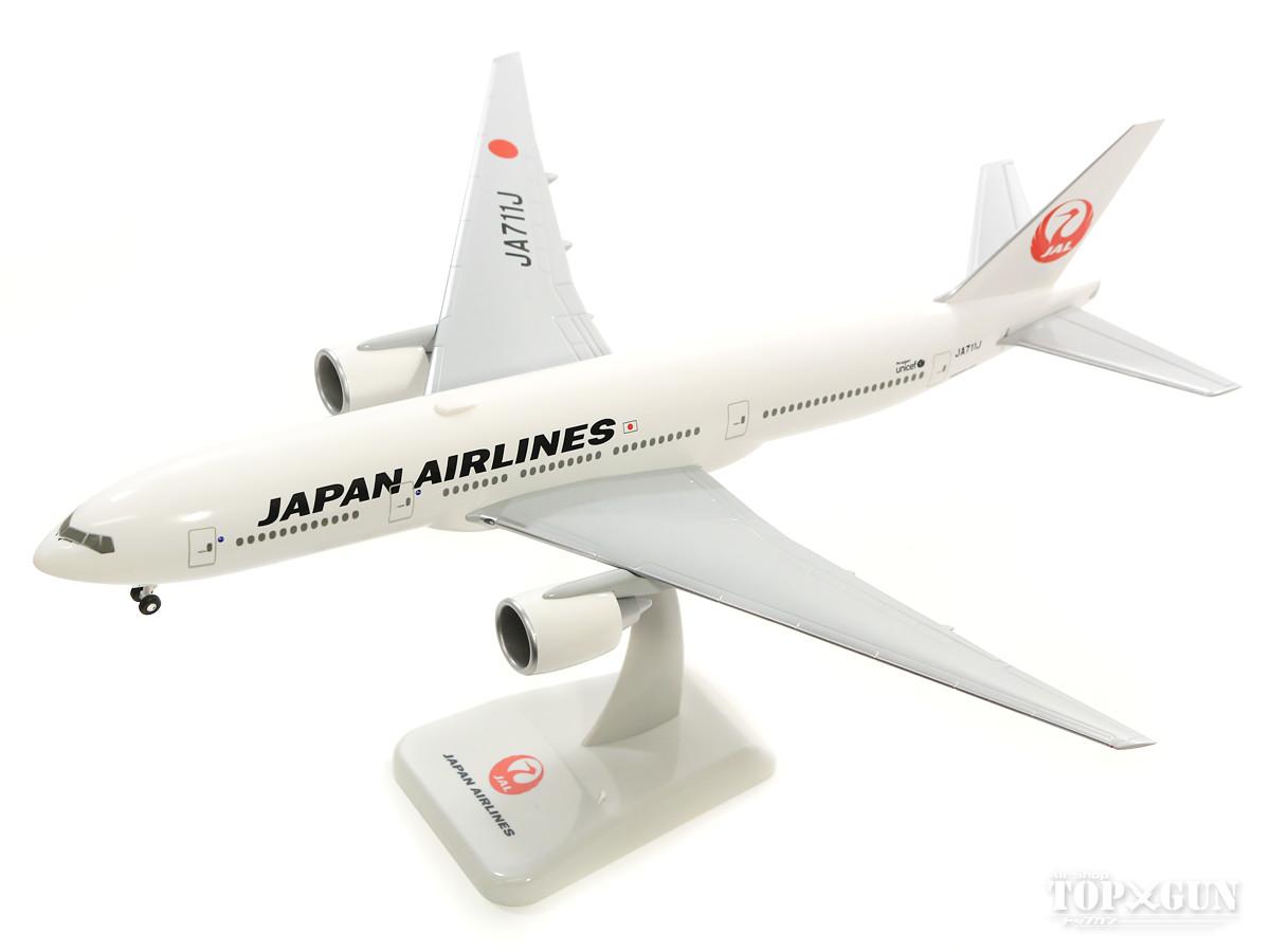 ボーイング 777-200ER JAL日本航空 JA711J WiFiアンテナ装備 1/200 ※プラ製 hogan/ホーガンウイングス 飛行機/模型/完成品 [BJQ2007]