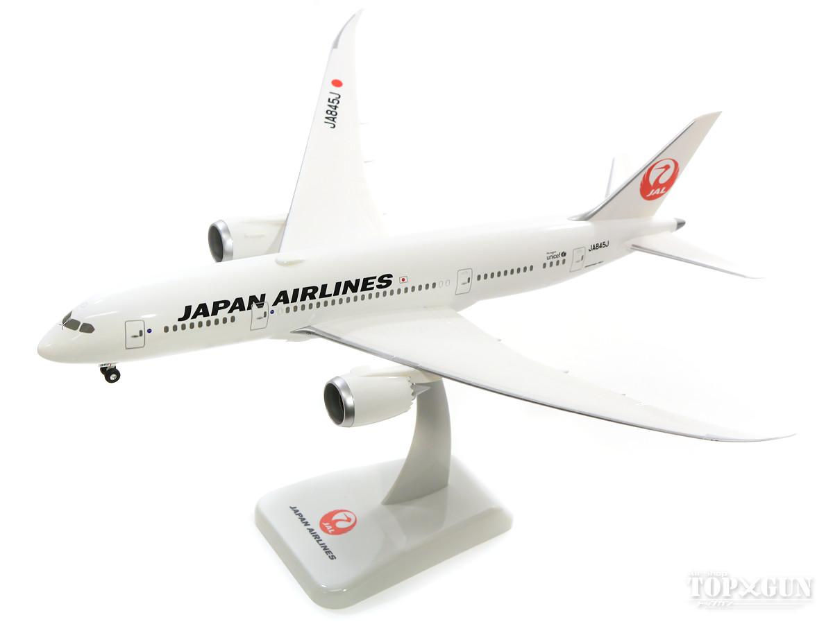 ボーイング 787-8 JAL日本航空 JA845J WiFiアンテナ装備 1/200 ※プラ製 hogan/ホーガンウイングス 飛行機/模型/完成品 [BJQ2009]