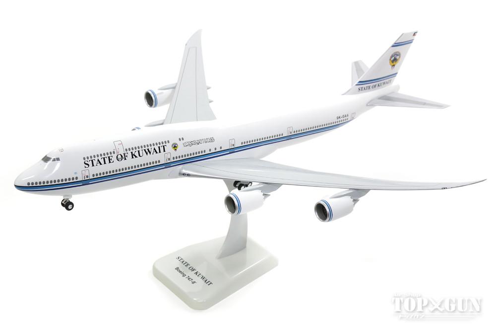 ボーイング 747-8 クウェート政府専用機 (ランディングギア/スタンド付属) 1/200 ※プラ製 2017年8月8日発売 hogan Wings/ホーガンウイングス飛行機/模型/完成品 [0021GR]