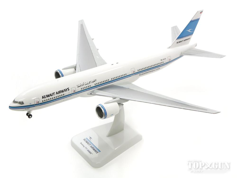 ボーイング 777-200ER クウェート航空 9K-AOA 「アル=クレイン/Al-Qurain」 1/200 ※プラ製 2017年3月8日発売 hogan Wings/ホーガンウイングス飛行機/模型/完成品 [0137GR]