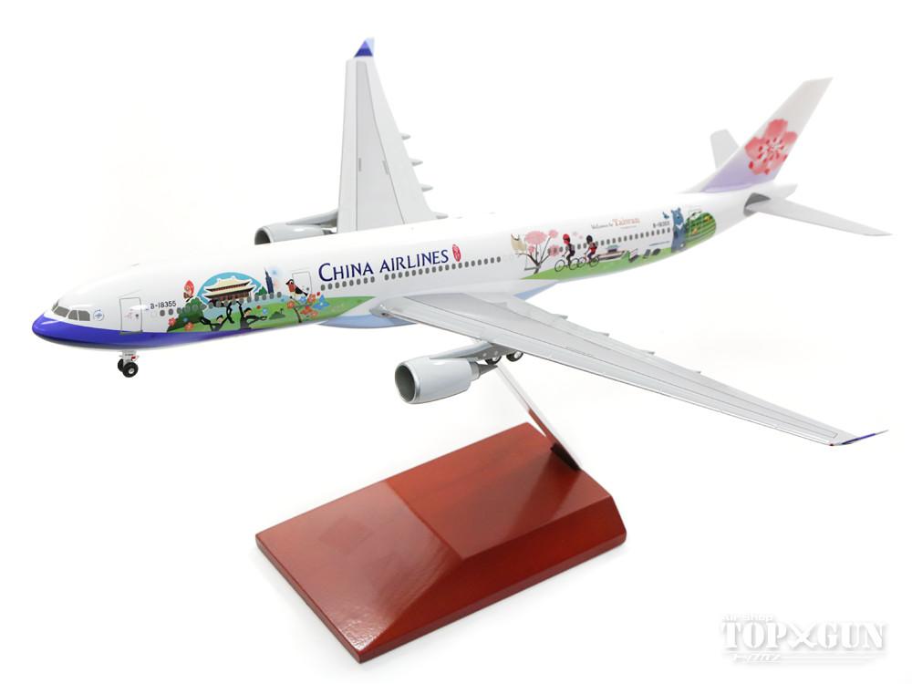 ボーイング A330-300 チャイナエアライン(中華航空) 「Welcome to Taiwan」 (完成モデル/木製スタンド付属) 1/200 ※プラ製 2017年8月8日発売 hogan Wings/ホーガンウイングス飛行機/模型/完成品 [0151GRMU]
