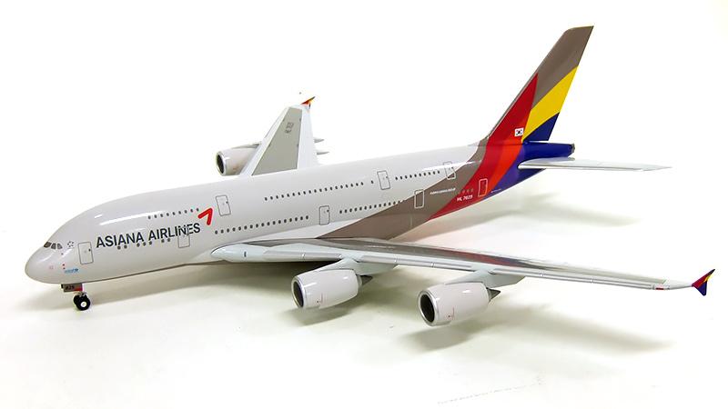 エアバス A380-800 アシアナ航空 HL7625 1/200 ※プラ製 2014年12月23日発売 hogan Wings/ホーガンウイングス飛行機/模型/完成品 [0168GR]
