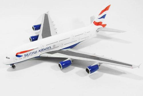 エアバス A380-800 ブリティッシュ エアウェイズ G-XLEA 1/200 ※プラ製 2014年10月17日発売 hogan Wings/ホーガンウイングス飛行機/模型/完成品 [0298GR]