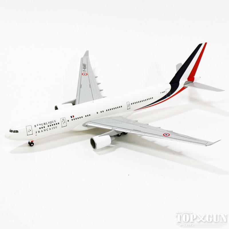 エアバス A330-200 フランス空軍 政府専横機 1/200 2015年9月11日発売 hogan Wings/ホーガンウイングス飛行機/模型/完成品 [0526GR]