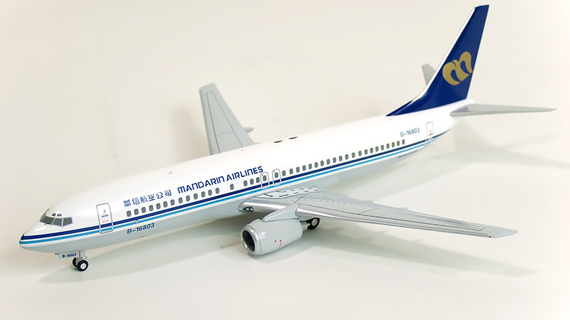 ボーイング 737-800 マンダリン航空 ランディングギア/スタンド付き B-16803 1/200 完成品 2015年1月23日発売 hogan Wings/ホーガンウイングス飛行機/模型/完成品 [0601GR]