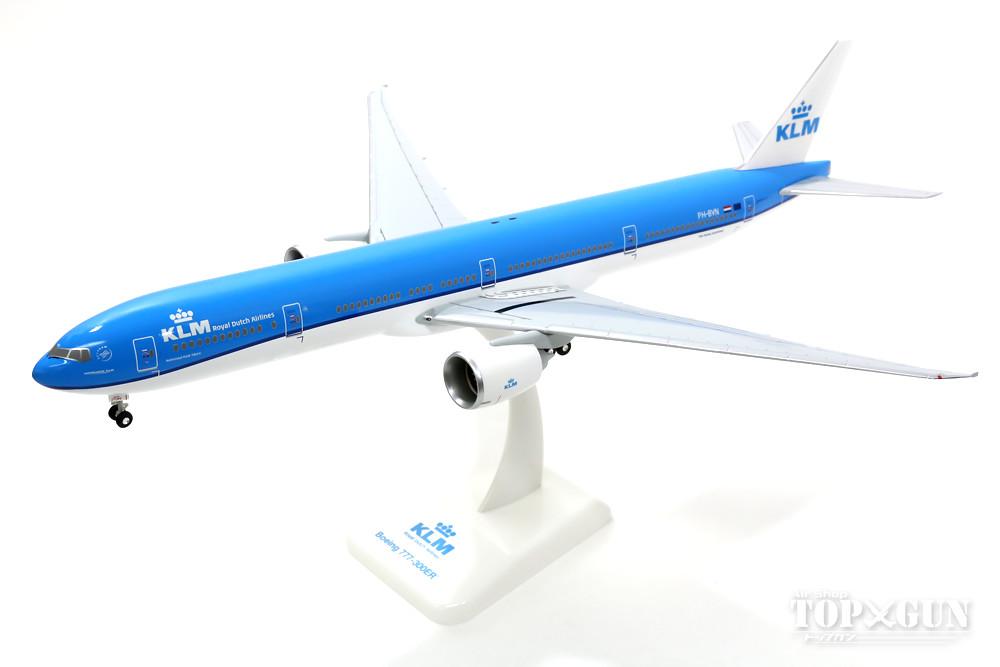 ボーイング 777-300ER KLMオランダ航空 新塗装 (ランディングギア・スタンド付属) PH-BVN 1/200 ※プラ製 2015年12月19日発売 hogan Wings/ホーガンウイングス飛行機/模型/完成品 [10147GR]