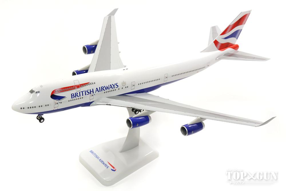 ボーイング 747-400 ブリティッシュ・エアウェイズ G-CIVY 1/200 ※プラ製 2017年5月21日発売 hogan Wings/ホーガンウイングス飛行機/模型/完成品 [10192GR]