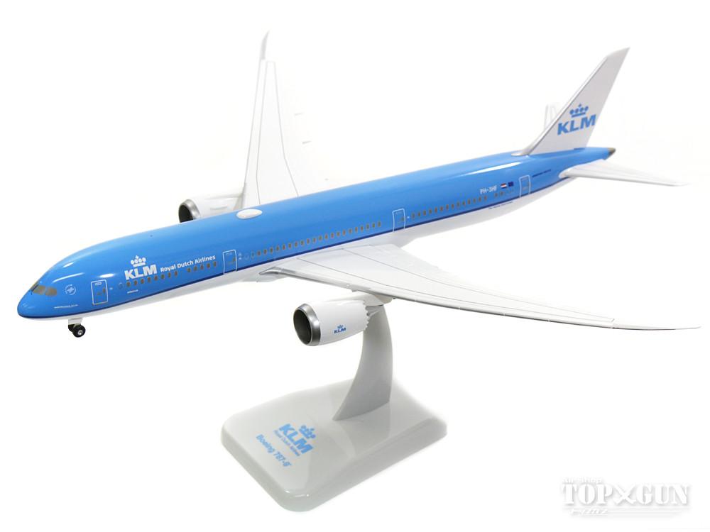 ボーイング 787-9 KLMオランダ航空 主翼飛行姿勢 WiFiレドーム付 (ランディングギア/スタンド付属) PH-BHF 1/200 ※プラ製 2017年9月17日発売 hogan Wings/ホーガンウイングス飛行機/模型/完成品 [10826GR]