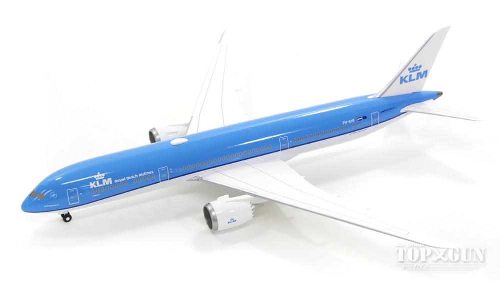 ボーイング 787-9 KLMオランダ航空 主翼地上姿勢 (ランディングギア付属) 1/200 ※プラ製 2017年3月8日発売 hogan Wings/ホーガンウイングス飛行機/模型/完成品 [10833GR]