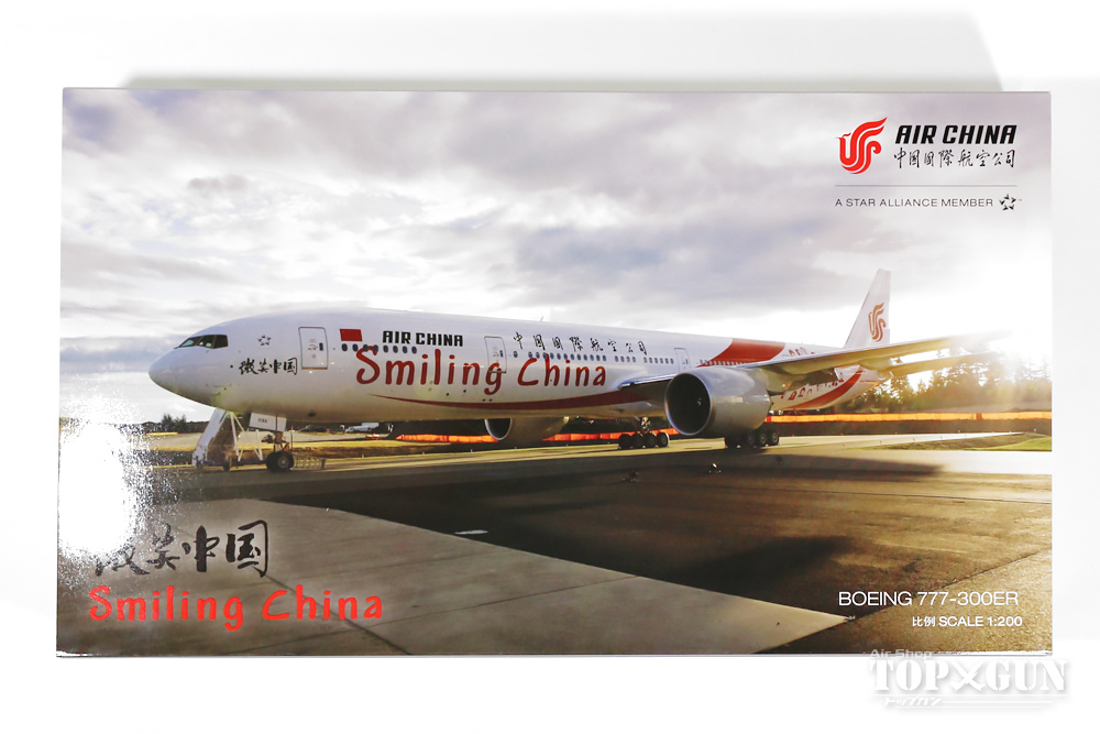 ボーイング 777-300ER 中国国際航空(エア・チャイナ) 特別塗装 「Smiling China」 B-2035 1/200 ※プラ製 2015年4月24日発売 hogan Wings/ホーガンウイングス飛行機/模型/完成品 [37777300A]